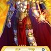神階英雄「力の神 ドーマ」がくる!
