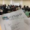 【ライブ告知】松島パークフェスティバルに出演します!