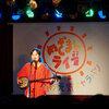 めざましライブ in 沖縄: 心に残る歌