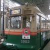 【地元人提案】 広島旅行がほんの少し充実するオプショナルルート~路面電車に乗ってみよう