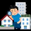 賃貸物件の入居審査に落ちる理由と対策法(2019年5月時点)