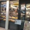 【ゴントランシェリエ 日本橋店】美味しいパン屋の併設カフェ