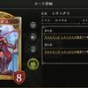 【シャドバ】RAGE4戦目(ドラゴン) ビギナーRANKでガチ勢いきなり登場!?