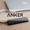 【USB難民に朗報】ノートPCにはANKER USBハブが便利【使用レビュー】