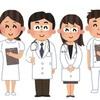 介護士の医療行為のボーダーライン