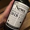 ボージョレーヌーボーより一足先にイタリアの新酒を!と思ったらもう前日だった!