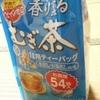 父の健康茶ブーム