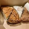 遅れてきたホワイトデー。大好きなアップルパイ。