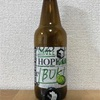 SVB SINGLE HOP SERIES IBUKI