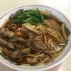 【聞きラーメン】いつ行く?朝、スープにコクがあり、昼過ぎるとあっさりの「中華そば 坂本」