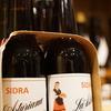 特別割引企画実施中!口中でキレイに残る果実味が心地よい飲み切りシドラ☆『DEL TRAGAMON Sidra La Asturiana』