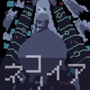 【Neconoia】最新情報で攻略して遊びまくろう!【iOS・Android・リリース・攻略・リセマラ】新作スマホゲームが配信開始!