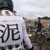 九州シクロクロス小竹ステージ