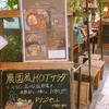 お花に囲まれてインスタ映えのランチ~AoyamaFlowerMarket TEA HOUSE