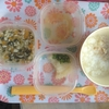 離乳食 中期 83日目 1回目 パサパサ食材はトロトロ食材に混ぜてあげる
