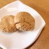 罪悪感ゼロの手作りおからクッキー