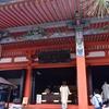 京都 六波羅蜜寺で初詣。金運アップに繋がりそうなお寺です。(Kyoto,Rokuharamitsuji)