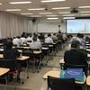 FD・SD・高大接続ALの初の合同研修会(大学は2学部1研究科・目黒高校の教員・職員)。