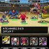 level.814【ウェイト120・黒い霧】第36回闘技場チャレンジカップ3日目