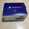 ついに揃った。PSVR PS4 バイオハザード7