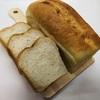 【ベターホーム】パンの会復習〜2月天然酵母の国産小麦食パン〜