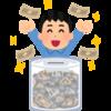 500円玉貯金始めました。