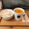 スープストックで冬のスープランチ。季節のスープが新発売!濃厚な野菜と鶏肉のトマトシチューは2/10までの期間限定販売です!