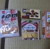 9/13 チーズアーモンド116 さつまいもん95 麦芽コーヒー豆乳181 神戸ローストショコラ108 ベビーチーズ95
