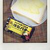 カルディで販売している「ミルクを食べる乳酪 私の燻製バター」を食べました。