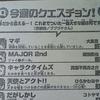 【架空選手・パワプロ2018】ジャイロ手塚(投手)【パワナンバー・画像ファイル】
