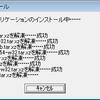 家で作ったLaTex文書がコンパイルできない