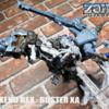 【ゾイド ワイルド/ZOIDS WILD】 ゾイド ZW58 ゼノレックス・バスターXA 〔ティラノサウルス種〕 レビュー
