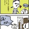 子どもにどうやって英語を学ばせる?