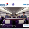 【マレーシア航空】ビジネスクラスへのアップグレード・オークション(国内線)、最低額で落札できるかな!?