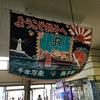 20170701,02_銚子