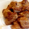 少しの油でフライパンを使って揚げ焼き!簡単「鶏むね肉のしょうが醤油唐揚げ」作り方・レシピ。