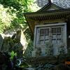 【独眼写】馬坂不動寺と高源院