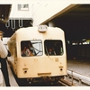東武熊谷線の思い出