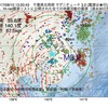 2017年08月10日 13時20分 千葉県北西部でM3.2の地震