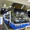 新宿〜名古屋「中央ドリーム名古屋号」(JRバス関東・JR東海バス)