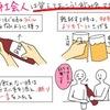 【飲み会のマナー】 新社会人には避けて通れない飲み会。 飲みの席ではお酒の注ぎ方や席順、マナーが存在します。 特にビールを注ぐとき