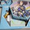 FRAME ARMS GIRL BD-BOX