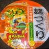 マルちゃん 麺づくり 合わせ味噌ラーメン 99+税円
