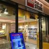 レゴ ポップアップストアで買ったレゴ