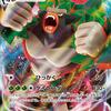 【デッキレシピ】ゴリランダーVMAX / バタフリー【ポケカ】
