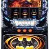 エレコ「スロット バットマン」の筐体&ウェブサイト&情報