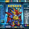 ☆4万能型   ガンダムトライオン3