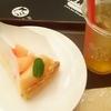 かにわしカフェでタルトを食べてきました!