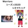 「Warriors-シーズン2020 シネマティック」が、かっこいい!!