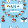 【すしあつめ-SUSHIMERGE-】最新情報で攻略して遊びまくろう!【iOS・Android・リリース・攻略・リセマラ】新作スマホゲームが配信開始!